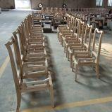 カシの木足ファブリックラウンジのソファーのWingbackの椅子
