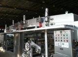 Uscita più asciutta con la macchina di laminazione del sistema di controllo della mpe