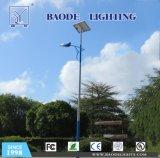 BaodeはSoncapの製造者が付いている屋外の8m 60-70W LEDの太陽街灯をつける