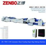 Бумажный мешок Sheet-Feeding бумагоделательной машины с верхней части складная и усиленные карты вставка 700 КТ