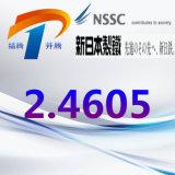 2.4605 nikkel-basis de Pijp van de Plaat van de Staaf van de Legering in Uitstekende Kwaliteit en Prijs