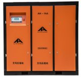 최신 판매 Airhorse 압축기 55kw 75HP 벨트에 의하여 모는 나사 공기 압축기