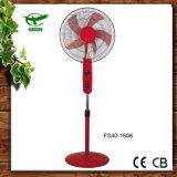 冷却装置の床は16に'電気立場のファン送風する
