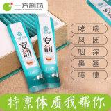 Boire du thé Bye-Allergy solide neuf comptine thé Granules Yifang pilules Capsule Comprimé OEM ODM