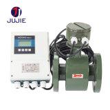 Débitmètre électromagnétique avec RS485 du convertisseur de sortie 4-20 mA