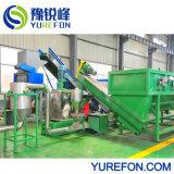 Acier inoxydable type PEBD machine de recyclage de film