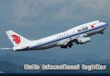 Promotion ! ! 2014 La cargaison de fret aérien en provenance de Chine de nomenclature