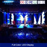 P5 알루미늄 Die-Casting 임대 시리즈 실내 SMD 풀 컬러 LED 스크린