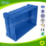 Коробка горячей оборачиваемости сбывания пластичной логистической складывая