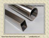 Pipe de bobine d'échangeur de chaleur d'acier inoxydable d'ASTM A249