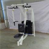 商業体操装置によってつけられているまっすぐなアームクリップ箱(XR21)
