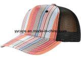 2개의 음색 트럭 운전사 모자 (YYCM-120268)