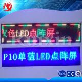 옥외 P10 이동하는 메시지 발광 다이오드 표시 모듈 단 하나 색깔 원본 위원회 P10