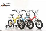 Bicyclette de vente chaude de 2017 de gosses de bicyclette d'enfants enfants de vélo
