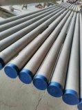 Tubo sin soldadura del acero inoxidable según ASTM A312/A213