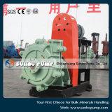 Выровнянный металлом центробежный насос Slurry/минируя насос с высокой головкой