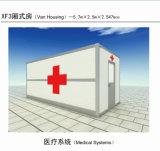 Camera pieghevole del contenitore della Camera dell'ospedale da campo di uso medico