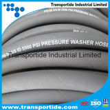 鋼線の編みこみの適用範囲が広い高圧洗濯機のゴムホース