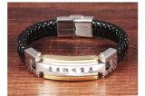 Facotry Armband Großverkauf der gesponnenen Männer