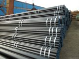 Труба GR b BS1387 ASTM A53 горячая окунутая гальванизированная стальная