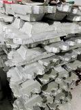 Слиток 99.7% поставкы фабрики чисто алюминиевый