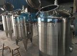 Réservoir de stockage de lait (ACE-CG-A1)
