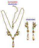 方法宝石類のネックレスは置いた(HCC025009)