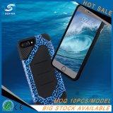 Leopard-Druck-Rüstungs-Handy-Fall für iPhone 7