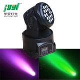 高品質18PCS*3W 4のIn1段階LEDの移動ヘッド照明