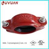 Accoppiamento rigido del ferro duttile e montaggio (DN32)