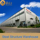 Almacén logístico prefabricado de la estructura de acero (SSW-391)