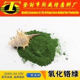 Bester refraktäre Material-Chrom-Oxid-/Chrom-Oxid-Grün-Preis
