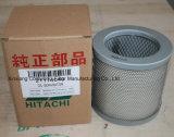 Filtre de compresseur d'air de 21714040 Hitahchi