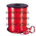Подарок Wrap щипцы для завивки ленты золотника(RB1013)