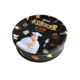 도매 금속 주석을 포장하는 돋을새김 금속 음식 과자 주석 상자