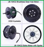 Jb-104c2 750W 뚱뚱한 타이어 기어 무브러시 전기 바퀴 허브 자전거 모터