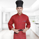 Gaststätte-professionelle eindeutige Entwurfs-Küche-chinesische Chef-Uniform