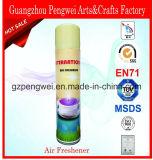330ml Rseel 공기 청정제 살포 향수
