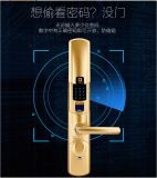 Сплав электрическое цифров франтовское RFID&#160 цинка; Замок двери фингерпринта