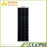 80W geben aufladende neue Energie alle in einem integrierten Solarlicht für Straße frei