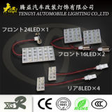 12V LED Car Auto Work Reading lâmpada decorativa para o Japão Car