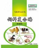 Alimentação Animal Loreen P para a indústria pecuária
