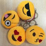 채워진 견면 벨벳 괴물 Emoji Keychain는 주문 Keychain를