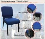 금속에 의하여 이용되는 강철 교회 의자를 겹쳐 쌓이는 2016년 공장 직매