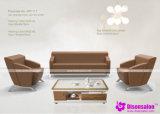 待っている椅子のソファー(NP1111)