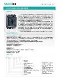 der Niederspannungs-4p geformter Bildschirm Fall-des Schalter-MCCB LCD