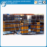 建設用機器の調節可能なコラムの型枠システム