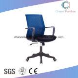 Moderne Möbel-bequemer Computer-Büro-Stuhl