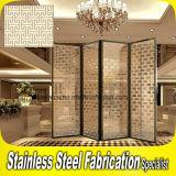 銅の金属のステンレス鋼部屋ディバイダスクリーン