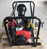 Kt-Wb60A Chine Hot Sale Water Pump